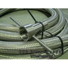 Металлорукав высокого давления из нержавеющей стали для перекачки битума