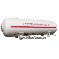 Резервуар СУГ 0,5-1,57-600-Н1 (0,5 м3, диаметр 600 мм, одностенный)